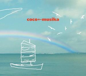CD『coco←musika』