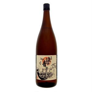 【1800ml】宝船 浪の音 本醸造