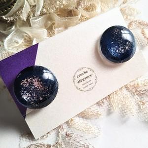【藍染め布×ガラス】シルバーラメの丸型イヤリング