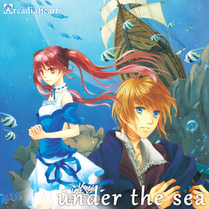 【DL】 under the sea