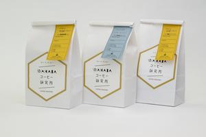 若葉コーヒー研究所 おすすめコーヒー豆3種類(100g×3袋)セット