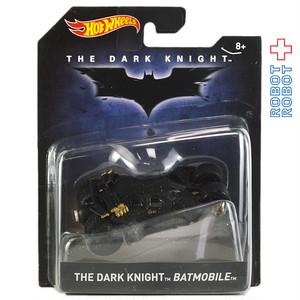 バットマン 2016 ホットウィール 1/50 ダークナイト版 バットモービル