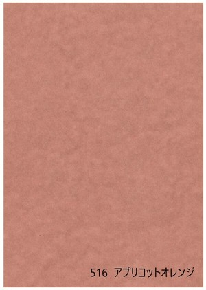インテリアふすま紙パレット516  アプリコットオレンジ (ふすま紙/インテリアふすま紙/カラーふすま紙/大きな紙/DIY/赤いふすま紙)