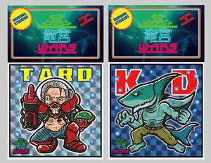 ⑧竜宮WARS / シリーズ1 / キラシール2枚セット