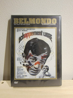 【dvd】BELMONDO COLLECTION NO.64/ジャン・ベッケル(jean becker)