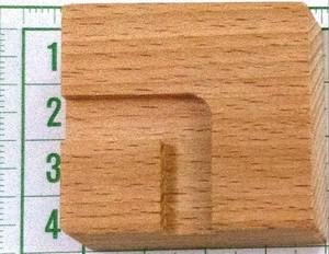 【ナジャラコマ4】(木製パズル用コマ)