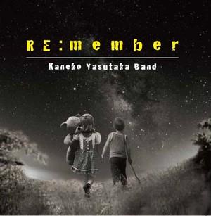 金子ヤスタカバンド3rdアルバム『RE:member』