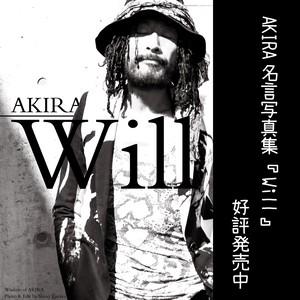 AKIRA名言写真集【 Will 】クレジット支払専用ページ