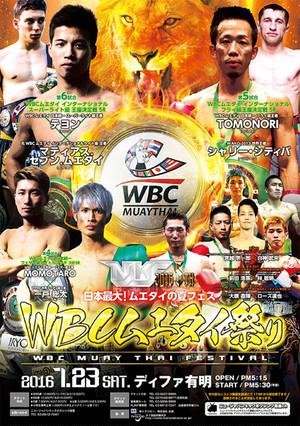 NJKF 2016 5th