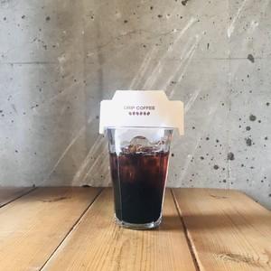 オリジナルドリップバッグ【アイスコーヒー】