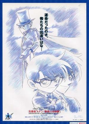 (1A)名探偵コナン 銀翼の奇術師〈マジシャン〉