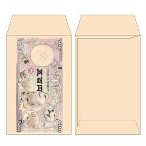 【12/18発売】豆柴紙幣 ポチ袋(4枚入り)