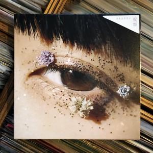 カネコアヤノ / 祝祭 [新品CD]