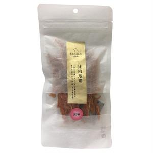 komachi-na-ジャーキー【プレミアム】 秋田産ジャーキー  / 比内地鶏ささみ 40g 濃厚な味わいでサクサクした食感は食いつき抜群。