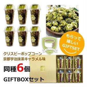 クリスピーポップコーン 【京都宇治抹茶】 6個セット