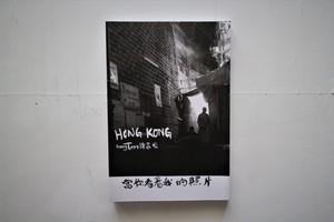 【ZINE】HONGKONG /譚昌恒