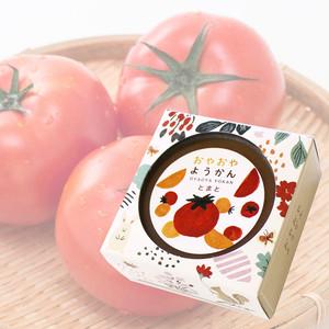 おやおやようかん トマト ばら売り