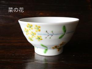 九谷フェスティバル ご飯茶碗色々