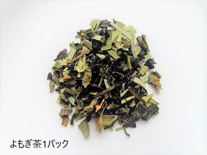 よもぎ茶1バッグ(大)