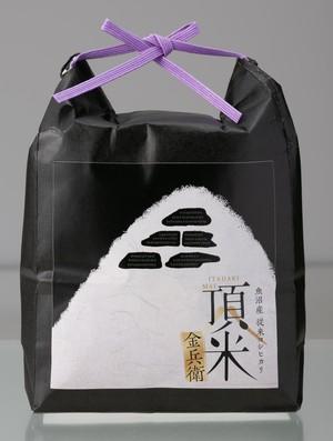 頂米 金兵衛 魚沼産従来コシヒカリ 精米 2kg(特別栽培米)