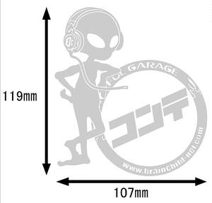 BRAINCHILDオリジナル車種ステッカー!!(コンテ)