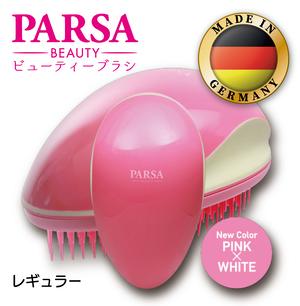 PARSA ビューティーブラシ パステルピンク【レギュラー】