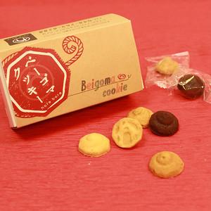 ご自宅用!ベーゴマクッキー(12個入り×4種)