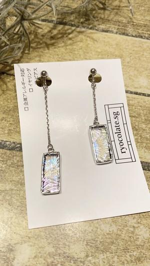 オーロラガラスのイヤリング♡長方形
