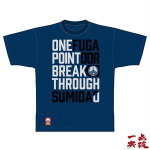 スローガンTシャツ(ネイビー)
