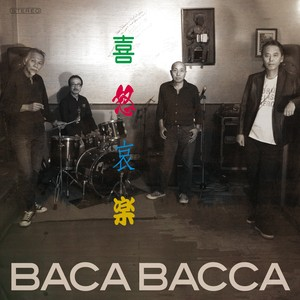 喜怒哀楽 / BACABACCA