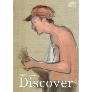 【CD】1st Album「Discover」(弾き語り)