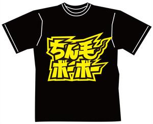 ちん毛ロボTシャツ 黒【在庫限り】