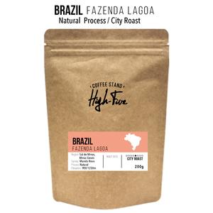 【通販限定】珈琲豆200g/ブラジル ファゼンダ・ラゴア