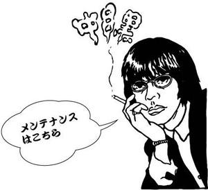 リフィニッシュ / (再仕上げ磨きのみ)