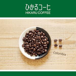 コロンビア(中煎りコーヒー豆)/ 100g