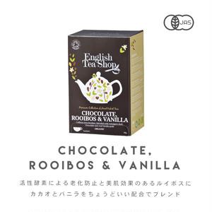 有機JAS認定紅茶 チョコレートルイボス&バニラ  ペーパーボックス  20袋入り(ティーバッグ)
