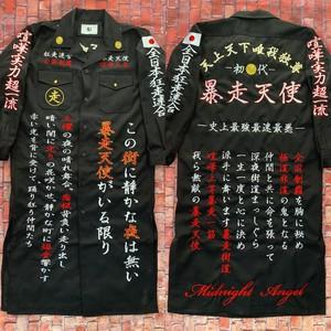 【レンタル】暴走天使~高級刺繍入り特攻服 II~125cm黒ロング上下セット