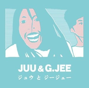【CD】JUU & G.JEE - JUU & G.JEE mixed by Young G from stillichimiya