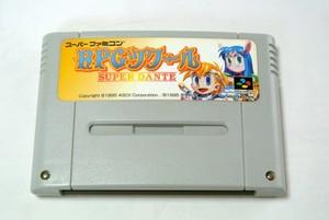 中古 スーパーファミコンソフト RPGツクール SUPER DANTE