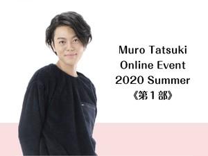 Muro Tatsuki Online Event 2020 Summer《第1部》