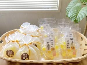 酵素でつくった『レモン塩のど飴』お得な3袋セット