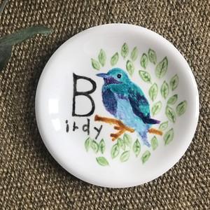 Birdy 幸せの青い鳥プレート 15cm