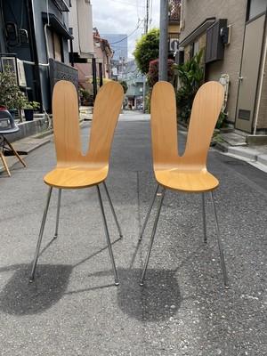 next maruni sanna chair