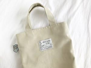 小さなバッグと持つバッグ <Mini x ショートハンドル>