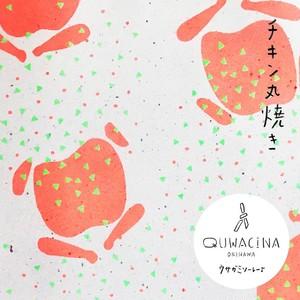 へんな優 「QUWACINAシリーズ」メモ帳 小