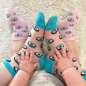 Coucou Suzette Eyes Glittery Socks kids size