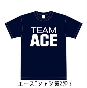 TeamACE Tシャツ 第2弾!