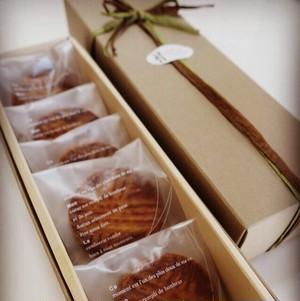 Galletes Bretonnes  GIFT BOX