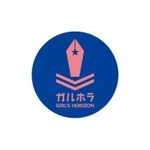 【缶バッジ】ガルホラロゴ(navy)