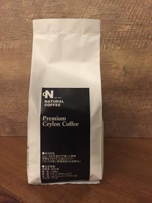 新種!希少!Premium Ceylon Coffee <Lak Parakum>200g